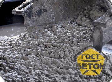 купить бетон м250 новосибирск